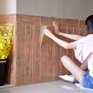 3d立體墻貼木紋墻紙壁紙自粘溫馨客廳臥...