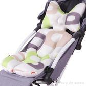 嬰兒推車墊子純棉加厚全棉秋冬季兒童寶寶餐椅保暖靠墊坐墊通用型 LannaS YDL