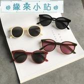 太陽眼鏡 復古顯臉小框墨鏡太陽眼鏡