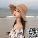 草帽女夏可折疊沙灘帽海邊帽子女遮陽防曬太陽帽【海闊天空】