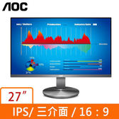 AOC I2790VQ 27型 IPS 液晶顯示器