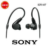 2019 新品 SONY 高階 入耳式 耳機 IER-M7 入耳式監聽耳機 公司貨