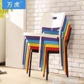 餐椅椅子時尚現代簡約餐廳書桌椅家用靠背椅電腦凳子成人塑料創意餐椅童趣屋促銷好物