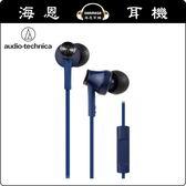 【海恩特價 ing】日本鐵三角 audio-technica  ATH-CK350iS 耳道式耳機 藍色 智慧型手機專用 公司貨保固