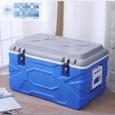 冷藏箱 保溫箱冷藏箱超大海釣箱戶外踏青燒烤水果蔬菜保鮮liv·樂享生活館