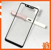 小米9T 保護貼 小米Mix3 紅米Note 6 Pro全膠保護貼 滿版熒幕保護貼9H鋼化膜 紅米Note6 Pro保護膜