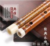 笛子初學成人零基礎兒童苦竹高檔演奏橫笛專業精制竹笛樂器YXS  潮流衣舍