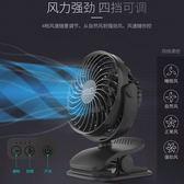 【新年鉅惠】usb迷你小電風扇大風力靜音可充電
