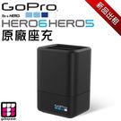 【GOPRO配件出租】HERO5&HER...