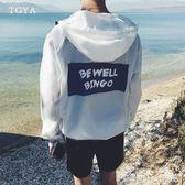 日系防曬衣男士薄款夾克外衣服韓版潮流學生夏天運動外套 「潔思米」