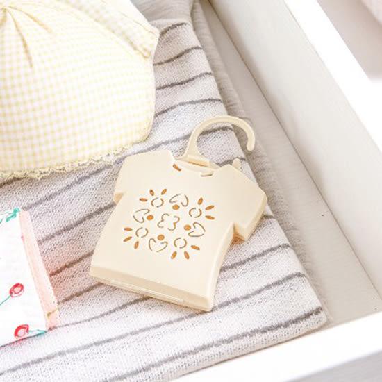 ✭米菈生活館✭【N456】衣服造型樟腦盒 家用 衣物 衣櫥 防潮 防蟲 樟腦丸 去味乾燥 可掛式