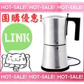 《團購優惠+贈防燙隨手杯》NICOH MK-06 電動摩卡咖啡壺 電摩卡壺 3~6杯份量 (接替MCM100T)
