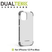【PureGear普格爾】DUALTEK 坦克軍規保護殼 for iPhone 12 Pro Max 極地白