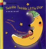 (二手書)世界著名100首經典英文童謠(4):Twinkle Twinkle Little Star