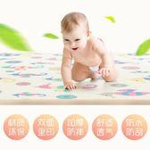 寶寶爬行墊XPE嬰兒童爬爬墊客廳加厚2cm家用無味環保游戲地墊子