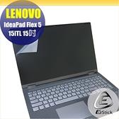 Lenovo IdeaPad Flex 5 15 ITL 特殊規格 靜電式筆電LCD液晶螢幕貼 (可選鏡面或霧面)
