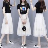 很仙的網紗洋裝女夏裝新款洋氣矮個子顯高裙子仙女超仙森繫 伊衫風尚