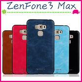 Asus Zenfone3 Max ZC553KL 逸彩純色系列手機殼 貼皮保護殼 手機套 超薄纖維保護套 復古皮紋背蓋