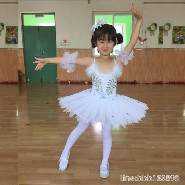 兒童演出服 發光芭蕾舞裙演出服成人女專業芭蕾舞蓬蓬裙表演服兒童天鵝湖紗裙 城市科技