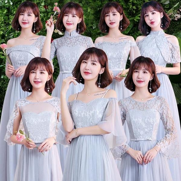 禮服洋裝 伴娘服長款新款秋季加大碼仙氣質姐妹團宴會主持畢業小禮服女