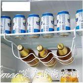 冰箱啤酒掛架置物架放紅酒的架子啤酒架啤酒瓶收納架展示架艾美 衣櫥YYS