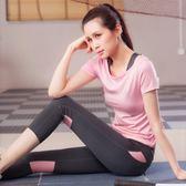 春夏季瑜伽服套裝女專業運動新款初學者性感健身房健身服  LM々樂買精品