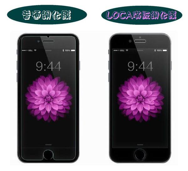 【滿版,全螢幕】0.28mm、2.5D弧邊、拒藍光【9H 奈米鋼化玻璃膜】iPhone 6、iPhone 6 Plus【盒裝公司貨】