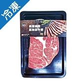 美國冷凍巨無霸牛排-貼體450G/盒【愛買冷凍】