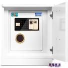 保險箱 虎牌保險櫃 保險箱 家用水性漆床頭櫃電子指紋款 電子密碼款智能遠程報警款防盜