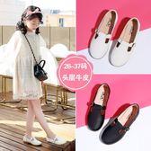 女童春季公主鞋兒童新款韓版女孩學生甜美氣質單鞋 DN8532【野之旅】