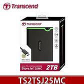 Transcend 創見 TS2TSJ25MC StoreJet 25MC 2TB 鐵灰 USB3.1 Type-C 2.5吋 外接硬碟