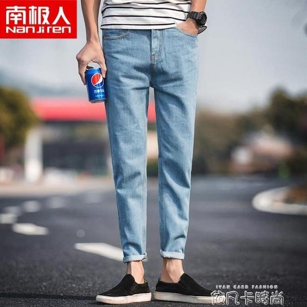 夏季薄款男士牛仔褲男彈力修身小腳九分韓版潮流破洞百搭褲子 依凡卡時尚