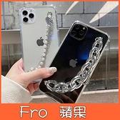 i12 pro max iphone 12 pro i12 mini 蘋果 iphone 11 pro max 珍珠鐵腕繩 手機殼 全包邊 軟殼 保護殼