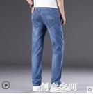 男士牛仔褲春秋款直筒寬松2021年新款彈力夏季薄款淺色大碼長褲子 創意新品