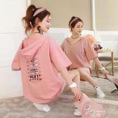 連帽罩衫 寬鬆連帽中長款短袖T恤女韓版裝學生半袖粉色上衣體恤 俏腳丫