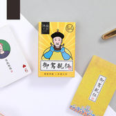 【BlueCat】沐染御駕親征宮廷趣味撲克牌 小卡