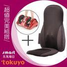 ⦿超值優惠組⦿ tokuyo 摩速椅L ...