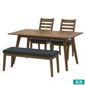 ◎餐桌椅四件組 ALAND140 MBR 褐色 NITORI宜得利家居