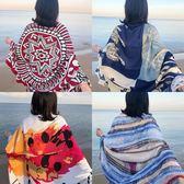圍巾女秋冬韓版休閑度假海邊披肩出游防曬沙灘紗巾兩用裝飾絲巾潮