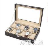 手錶收納盒開窗皮革首飾箱高檔手錶包裝整理盒擺地攤手鏈盤手錶架『摩登大道』