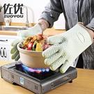 隔熱手套 防燙手套烘焙隔熱手套微波爐烤箱手套加厚防燙加長耐高溫特厚