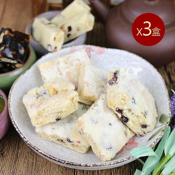 【南紡購物中心】皇覺 手工蔓越莓雪花餅雪Q餅(160g/入,共3入)x3盒