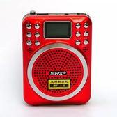 【世明國際】先科AY-F31迷你擴音器便攜收錄音插卡音箱歌詞顯示導覽展場老師教學活動主持