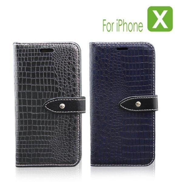 Obien iPhone X 皮套式保護套