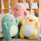 公仔 小恐龍抱枕可愛少女心粉色萌抱抱毛絨玩具陪睡覺床上玩偶娃娃 - 雙十二交換禮物
