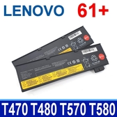 聯想 LENOVO T580 61+ 6芯 原廠規格 電池 SB10K97584 SB10K97585 01AV426 SB10K97597 4X50M08811