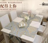 桌旗歐式高檔奢華餐桌茶幾旗現代簡約時尚電視櫃茶幾巾布家用客廳桌巾『新佰數位屋』
