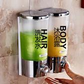 賓館酒店浴室衛生間壁掛免打孔皂液器沐浴露盒洗發水盒洗手液瓶子 免運直出 交換禮物