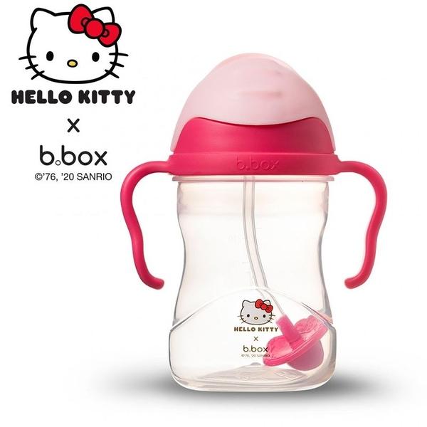 澳洲 b.box Kitty 二代升級版防漏水杯(桃紅)[衛立兒生活館]
