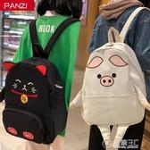 後背包雙肩包古著感少女可愛書包女大學生高中學生初中韓版校園帆布背包 電購3C